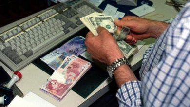 Operatore di Sportello Bancario