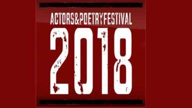 actorspoetryfestival