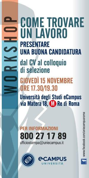 e_campus300_600