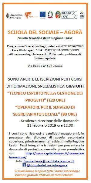 ScuolaSocialeAgora300_600