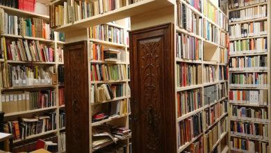 biblioteca archivio