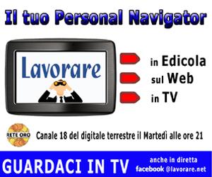 tv300_250